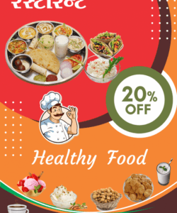 free brochure archives  free vector design  cdr ai eps png svg food sale flyer template