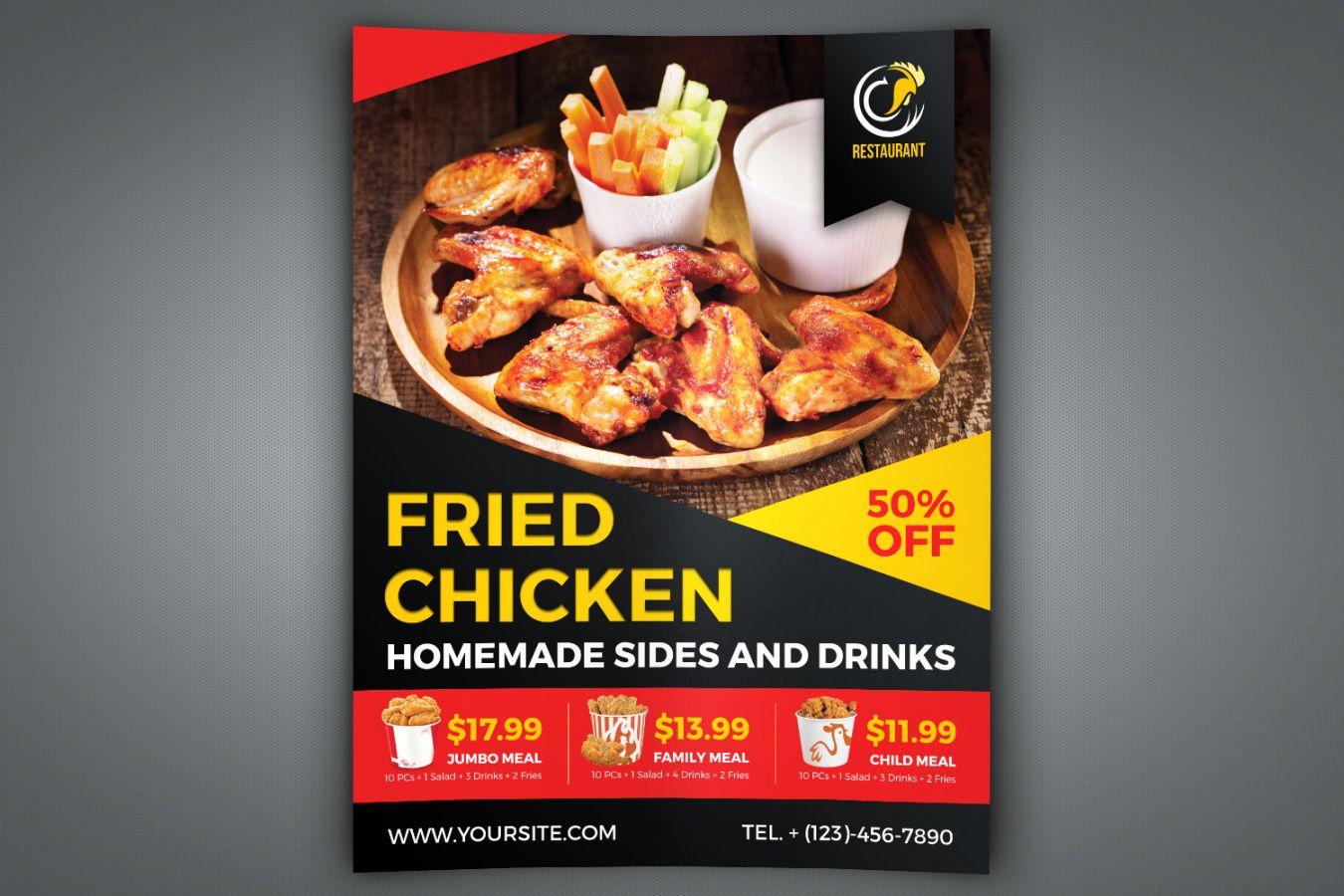 free fried chicken restaurant flyer template new restaurant flyer template