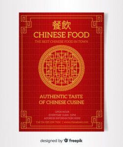 Chinese Auction Flyer Template Pdf